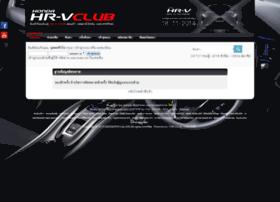 hondahrvclub.com
