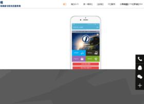 hondu.com.cn