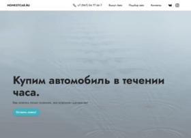 honestcar.ru