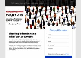 honey24.ru