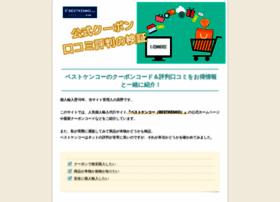 honeymoon-collection.jp