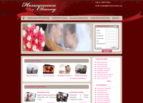 honeymoontours.org