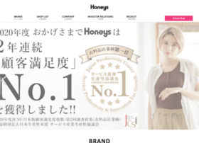honeys.co.jp