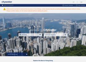 hong-kong.cityseekr.com