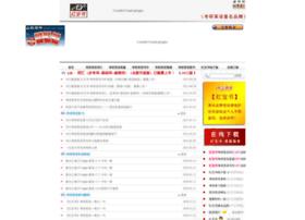 hongbaoshu.com