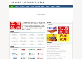 hongboxinyuankj.com