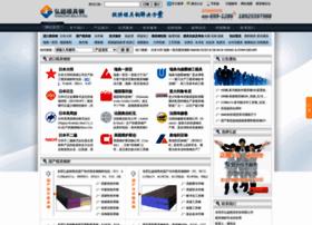 hongchao-dg.cn
