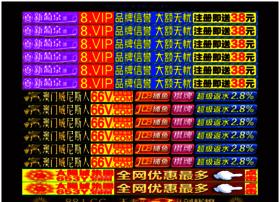 hongchenshuyuan.com
