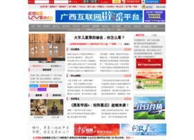 hongdou.gxnews.com.cn