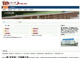 hongjiada.com