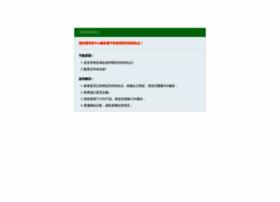 hongjin2.com