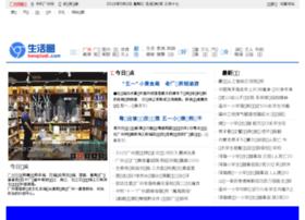 hongjiudi.com