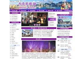 hongkong.ggogo.com