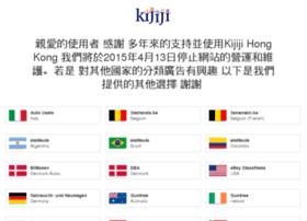 hongkong.kijiji.com.hk