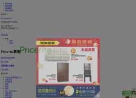 hongkong.pricerite.com.hk