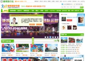 hongkong.szooo.com