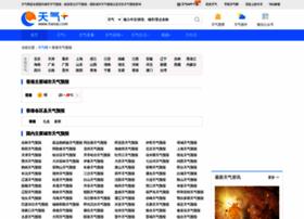 hongkong.tianqi.com