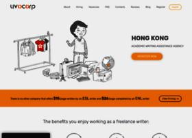 hongkong.uvocorp.com