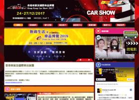hongkongcarshow.com.hk