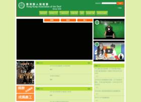 hongkongdeaf.org.hk