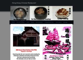 hongkongdimsumindurham.com