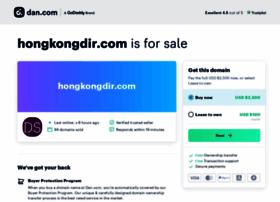 hongkongdir.com