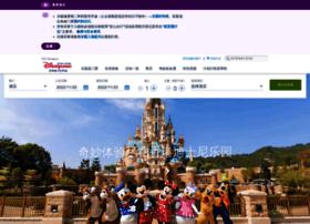 hongkongdisneyland.com.cn