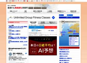 hongkongdollar.ryogae.com