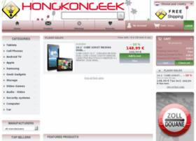 hongkongeek.nl