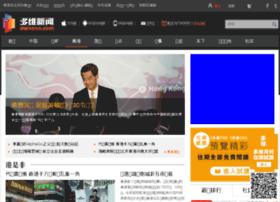 hongkongmacao.dwnews.com