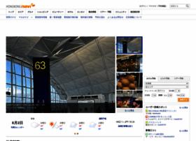hongkongnavi.com
