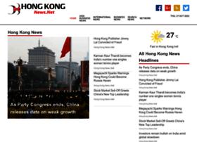 hongkongnews.net