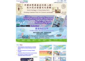 hongkongpoststamps.hk
