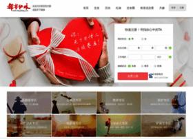 hongniang.com