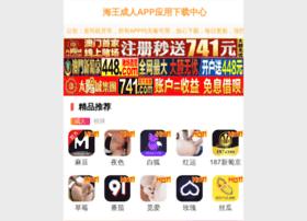 hongshanjiayuan.com