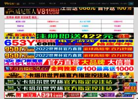 hongtaojx.com