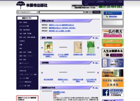 hongwanji-shuppan.com
