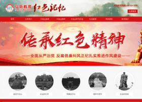 hongxinedu.org