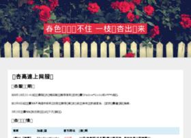 hongxingchajian.com