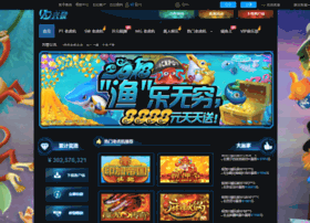 hongxinmj.com
