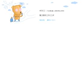 hongxinyouxi.org