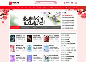 hongxiu.com