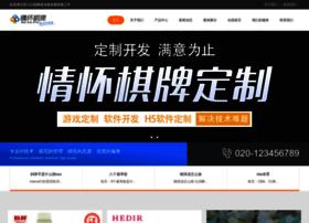 hongxiujie.com
