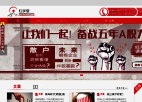 hongxuetang.com.cn