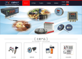 hongyiinc.com
