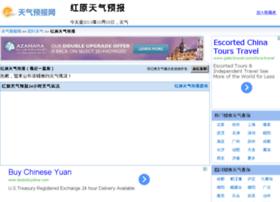 hongyuan.tqybw.com