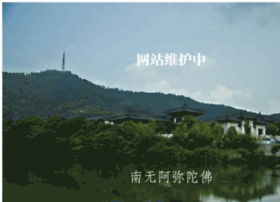hongyuansi.com