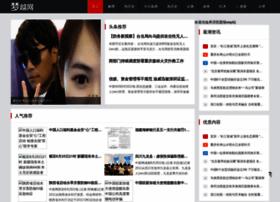 hongyunjiadian.com
