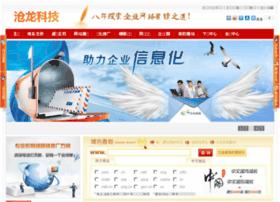hongzhan188.com