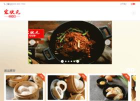 hongzhuangyuan.com
